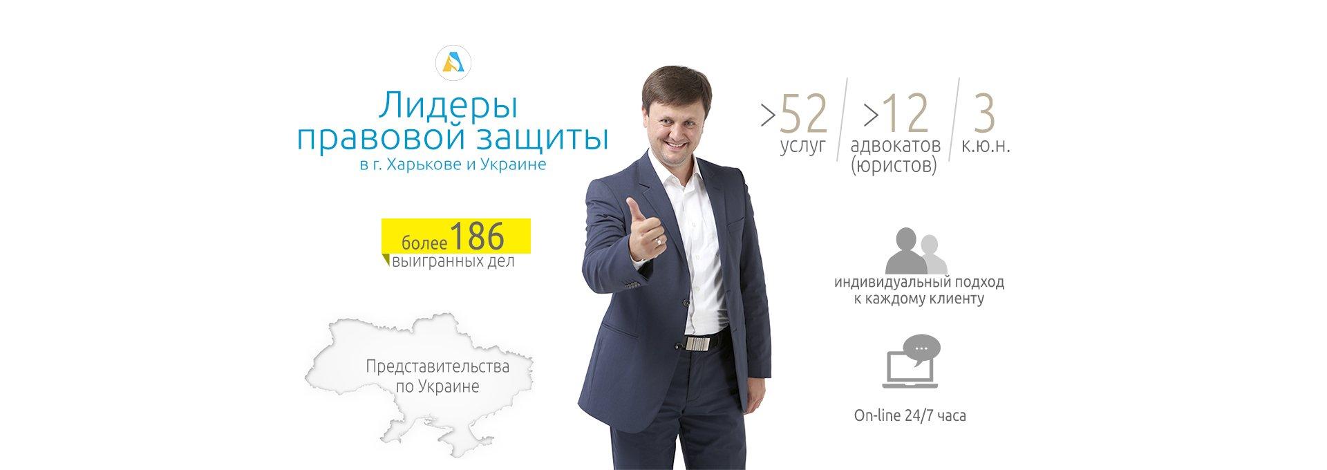 Консультация автоюриста по телефону саратов оформление права собственности Саратовская улица